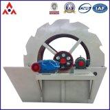 Haute qualité Machine à laver de sable en spirale