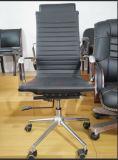 판매를 위한 고품질 사무용 가구 사무실 행정상 의자