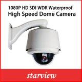 1080P HD Sdiの高速ドームのカメラ(SV90-20SAP11-SDI)