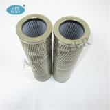 Remplacer la centrale électrique de l'élément de filtre à huile d'aspiration hydraulique (MF47H60AP04)
