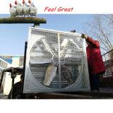 高速家禽は換気扇の価格、小型遠心ファンを収容する
