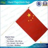 Drapeau de ondulation de main de drapeau de polyester de qualité (NF01F02024)