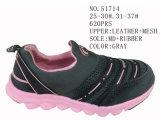 Chaussures grises de sport de filles de taille de la couleur deux