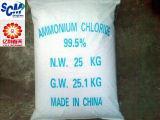 Yili SpringchemicalのブランドのためのClororlessの供給の等級のアンモニウム塩化物