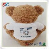 t-셔츠 장난감 곰 승진이라고 상표가 붙는 로고