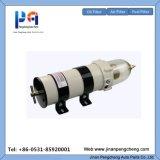新しい置換フィルター燃料水分離器1000fg