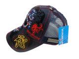 印刷Bb1731を用いる熱い販売のトラック運転手の帽子