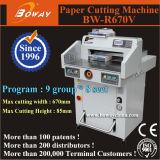 Автомат для резки Ce гидровлические запрограммированные 670mm бумажные/гильотина (серии R670)