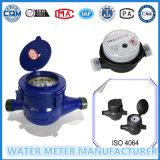 Пластичный счетчик- расходомер воды в сини (материал ABS)