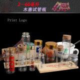 Mehrfache Wahl-Glasflasche Multiipurpose Glasgefäß-Behälter