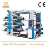 Farbe Flexo der Geschwindigkeit-2 Papierdrucken-Presse