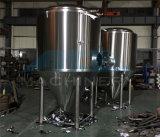 Acier inoxydable Mash Tun, brasserie de bière équipement pour le Restaurant Pub (ACE-THG-6K)