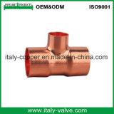 ANSIの銅は減らす銅のティー(AV8011)を