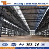 カラーCorrugtedの鋼板のパネルが付いている鉄骨構造の倉庫の中国デザイン建設プロジェクト