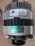 Sinotruk HOWOのためのVg1246090005発電機