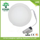 12W 16W 24W Round Sqare LED Panel Lighting, LED Panel Light, LED Panel
