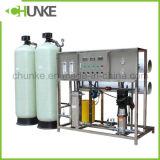 Série industrielle de machine de traitement des eaux d'acier inoxydable