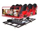 Los niños del parque temático del juego 5D Cine 7D 12D Cine Simulator en precio de fábrica