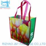 Custom prix bon marché Marché des fermiers réutilisables Eco recyclé PP non tissé un sac de shopping avec logo de l'impression