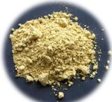 Qualitäts-Lebensmittel-Zusatzstoff-Xanthan-Gummi (C35H49O29) mit preiswertem Preis