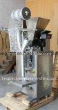 Venta caliente pequeño Vertical tipo máquina de envasado de café de Sal Especias
