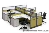 حديثة 4 [ستر] مكتب حاجز حجيرة مركز عمل ([هف-بسب002])