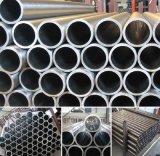 Tuyau de haute précision chromé utilisés dans le manchon de vérin hydraulique