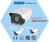 Hikvisionネットワークカメラ