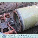 Los tubos de plástico reforzado con fibra de plástico reforzado Fiberglsaa