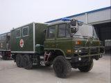 6X6 hors route véhicule médical /Clinique Mobile chariot