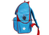 Leisure Kids Backpack School Back to School Bag