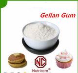 고품질 식품 첨가제 Gellan 실리콘껌