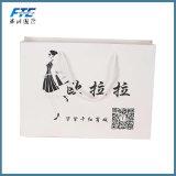 Sacos de compra de papel baratos feitos sob encomenda com logotipo
