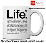 Qualità Ceramic Mug con Customer Logo