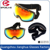 Beste TPU Rahmen-Verordnung-im Freiensport-Sicherheits-Schutzbrille-wahlweise freigestellte Farben polarisierten Augenschutzsnowboard-Schablonen-Ski-Schutzbrillen