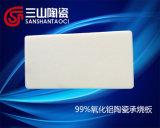 Piastrina del Sinterizzare-Cuscinetto della ceramica dell'allumina di 99% (SSTC0035)