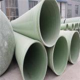 下水の水処理のためのFRP GRPのガラス繊維の管