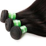 完全なクチクラのブラジルのバージンのRemyの人間の毛髪のよこ糸