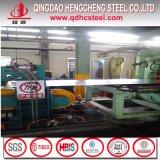 中国は熱い浸された電流を通された鋼鉄コイルを供給した