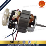 Motor de C.A. pequeno para peças sobresselentes do misturador