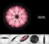 Mini 5 sezione di volta dell'ombrello 3 dell'elemento promozionale del regalo che piega ombrello manuale