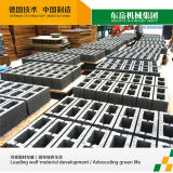 Calcestruzzo/mattoni/blocchetti automatici completi del cemento che fanno macchina Qt10-15