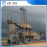 Centrale en bois de gazéification de cosse de riz d'usine de Syngas