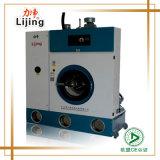 Vollautomatische gekapselte Trockenreinigung-Maschine für Cleanroon, Wäscherei