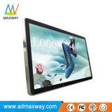 55 Zoll LCD-Monitor-hohe Helligkeit 1500 CD/M2 (MW-551MVH)