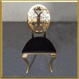 2017結婚式のイベントのための椅子を食事する現代装飾用の彫版の丸背の金の宴会