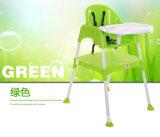 아기 어린이 식사용 의자 공급 의자 플라스틱 저녁식사 의자