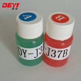速い治癒の自動部分Abの接着剤、修正されたアクリルの接着剤