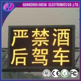 P10 노란 색깔 발광 다이오드 표시 옥외 LED 이동하는 표시