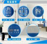 Reemisor de isofrecuencia, solando la decoración, Silicone&Adhesive, pegamento impermeable